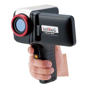 Location camra thermique camra thermique rd abordable et - Location camera thermique ...